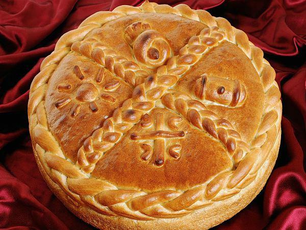 Сербский славский хлеб