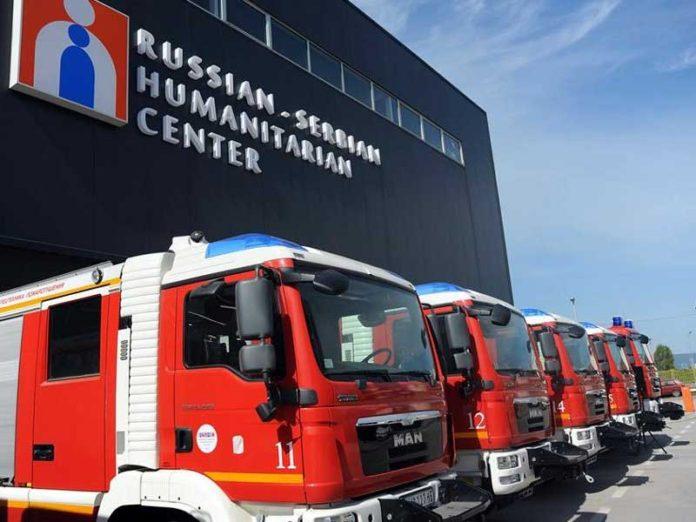 Российско-сербский гуманитарный центр в Нише