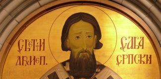 Фреска - Святитель Савва Сербский
