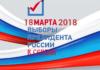 Головование в Сербии