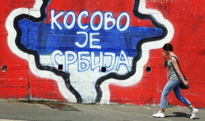 Косово это Сербия
