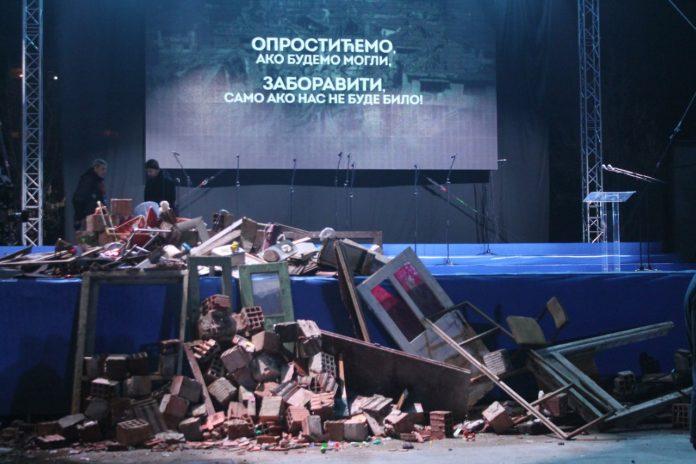 Траурная церемония в Алексинце