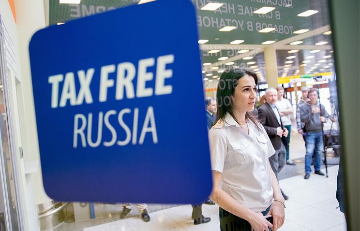 Tax Free Россия