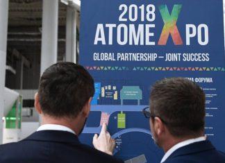 Атомэкспо-2018