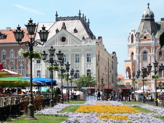Нови-Сад (неофициально также пишут русифицированно Новый Сад )