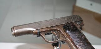 Пистолет Гаврила Принципа