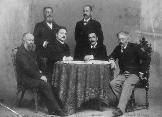Александр Сумбатов-Южин с сербскими драматургамигами