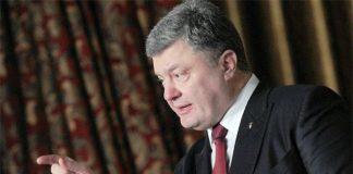 Президент Украины Петр Порошенко попросил главу Сербии Александра Вучича