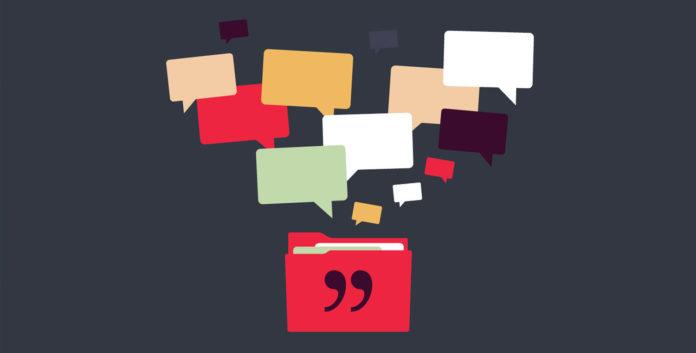 Коментарии Сербское Слово