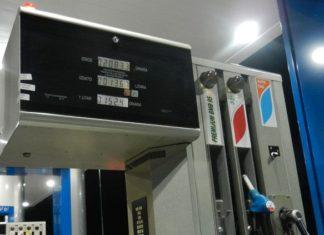 Стоимость топлива в Сербии