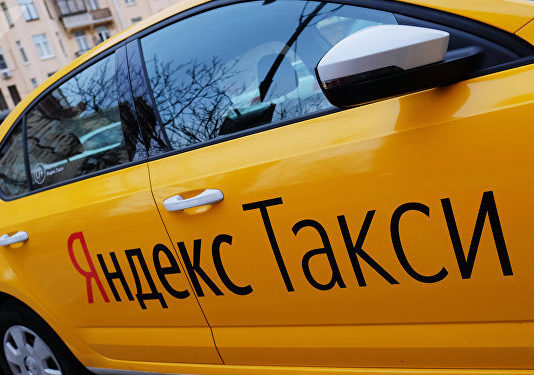 Сервис Яндекс.Такси в Сербии