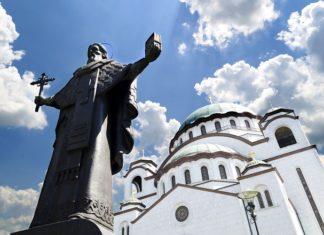 Храм Св. Саввы - Белград