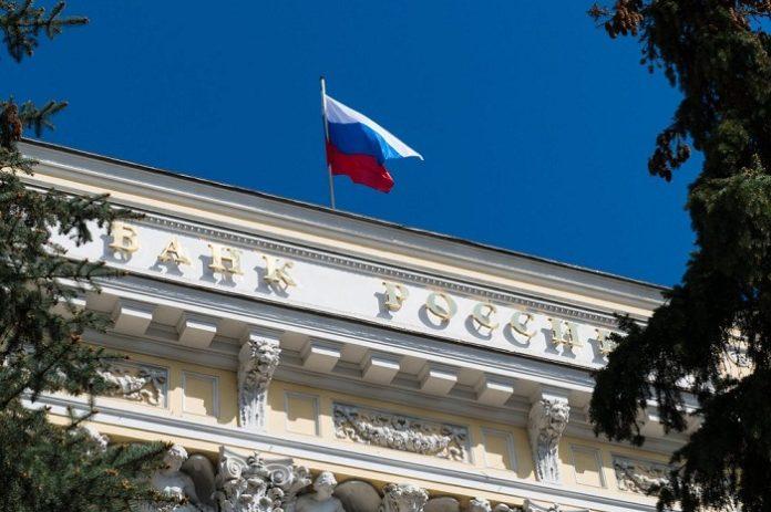 Комиссия по ценным бумагам Сербии и Банк России