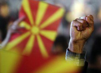 Страны Македонии вскоре не будет