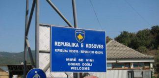 Граница Косово