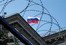 Визовый режим с Россией