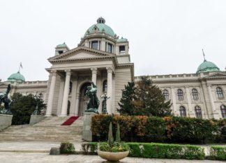 Народная скупщина Республики Сербии