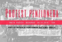 Протест пенсионеров