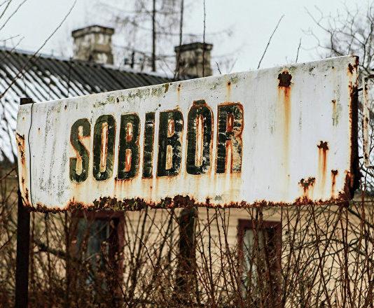 Собибор (Польша)