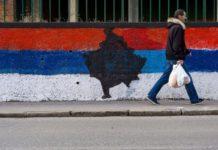 Торговая война Косово