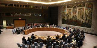Заседание ООН из-за Косово