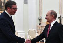 Владимир Путин наградил Александра Вучича