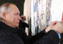 Путин в храме Святого Савве