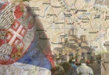 Автономный край Косово и Метохия