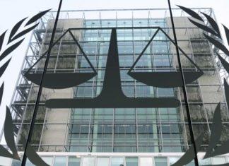 Международный трибунал по бывшей Югославии в Гааге