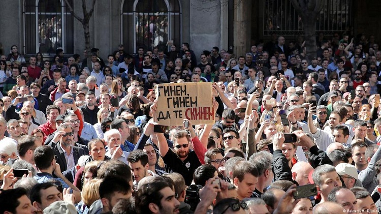 Протест в Сербии - март 2019