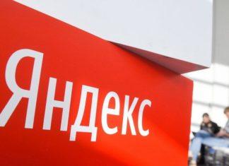 Яндекс.Патенты