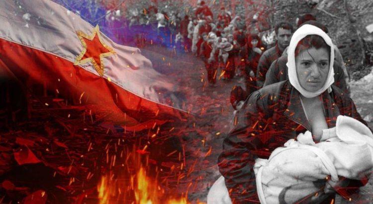 Югославия 24.03.1999