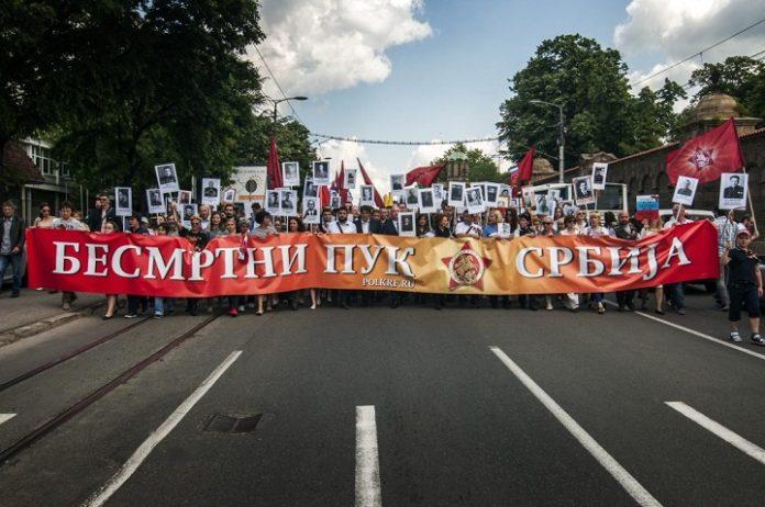 «Бессмертный полк» Сербии