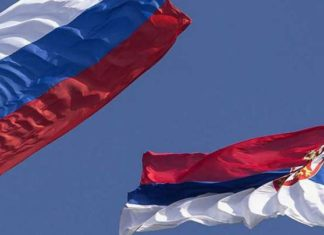 Сербия Россия