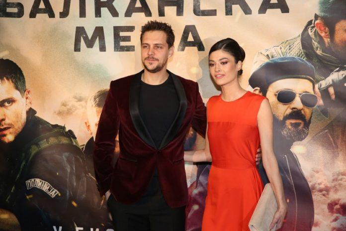 Милош Бикович и Барбара Таталович