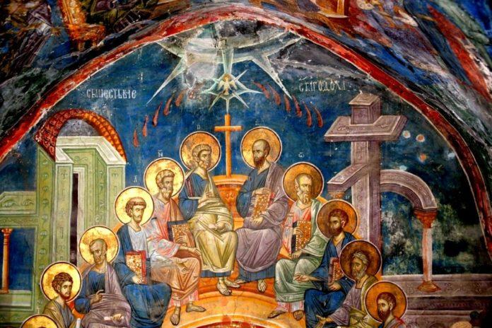 Сошествие Святого Духа на Апостолов. Фреска церкви Св. Димитрия в Печ, Косово