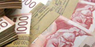 Сербские динари