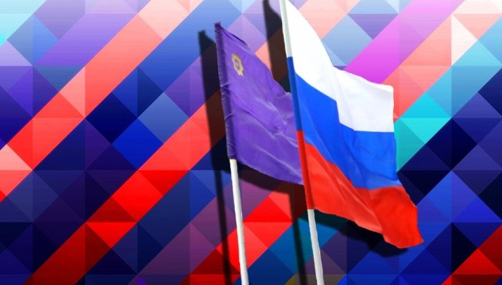 ЕАЭС-Евразийский Союз