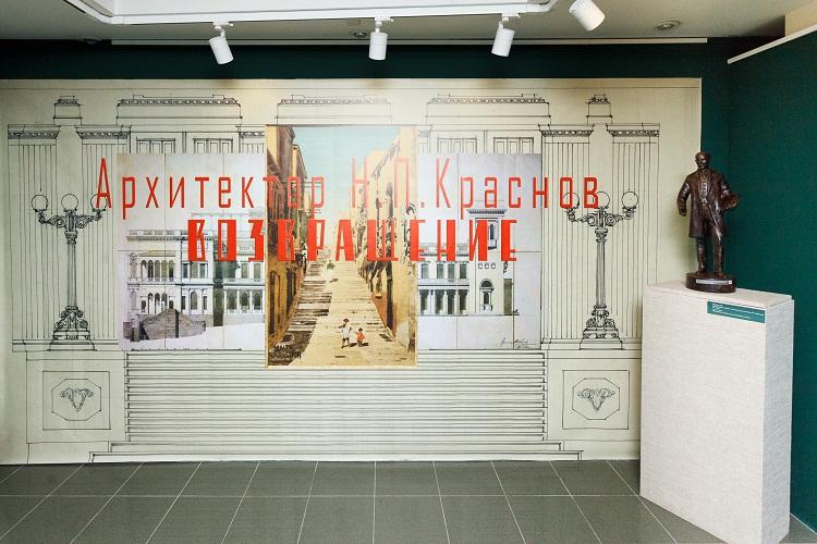 Выставка «Архитектор Н.П.Краснов. Возвращение»