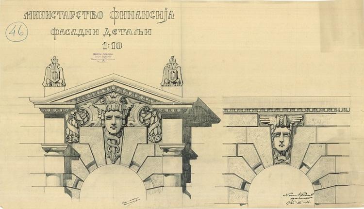 Николай Краснов - Фасад Министерства финансов Белград