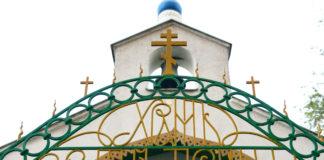 храм Святой Троицы, построенный в 1924 году по проекту русского архитектора Валерия Сташевского