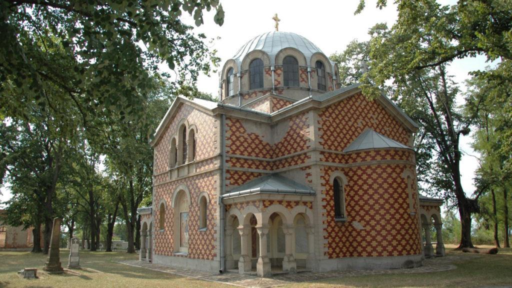 Церковь Св. Троицы - Горный Адровац возле Алексинца.