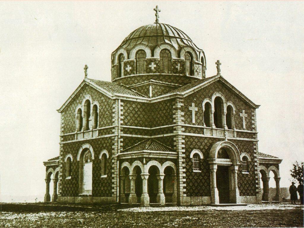 Церковь Св. Троицы 1903 г.
