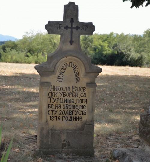 Памятник полковника Николая Раевского в Горном Адровце.