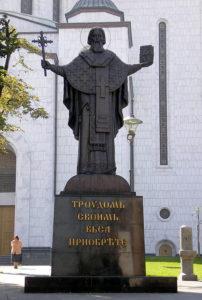 Памятник Святому Саввы