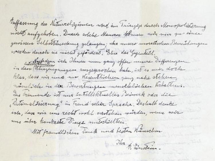 Письмо Богу - Альберт Эйнштейн