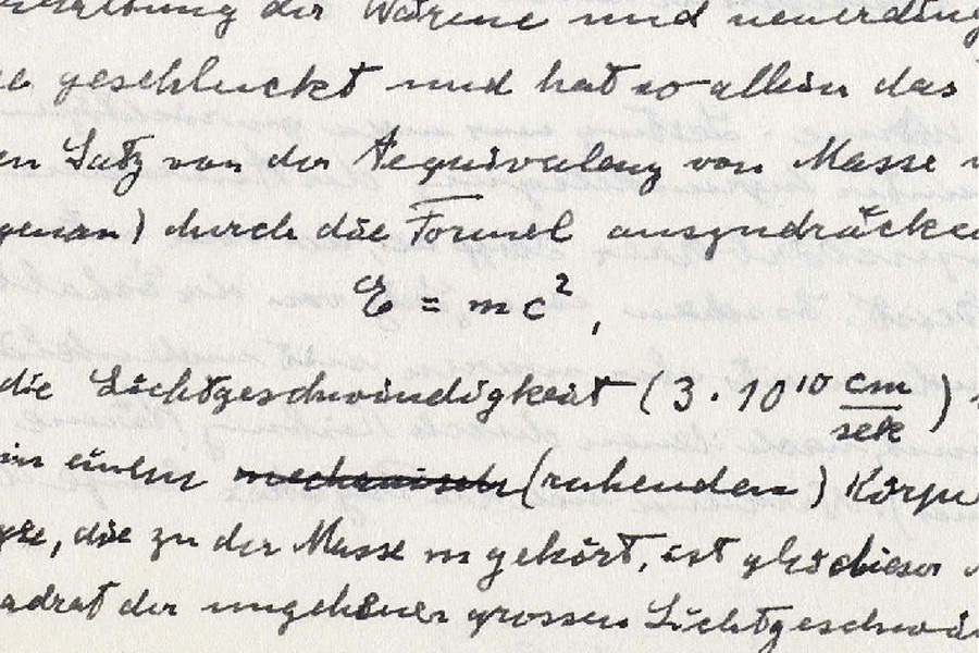 Еврейский университет в Иерусалиме приступил к публикации на специальном сайте архивов Альберта Эйнштейна