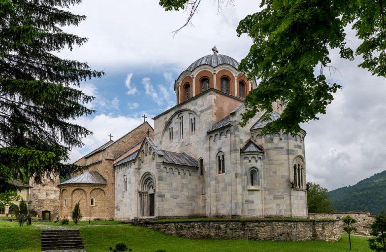 Монастырь Студеница, Сербия