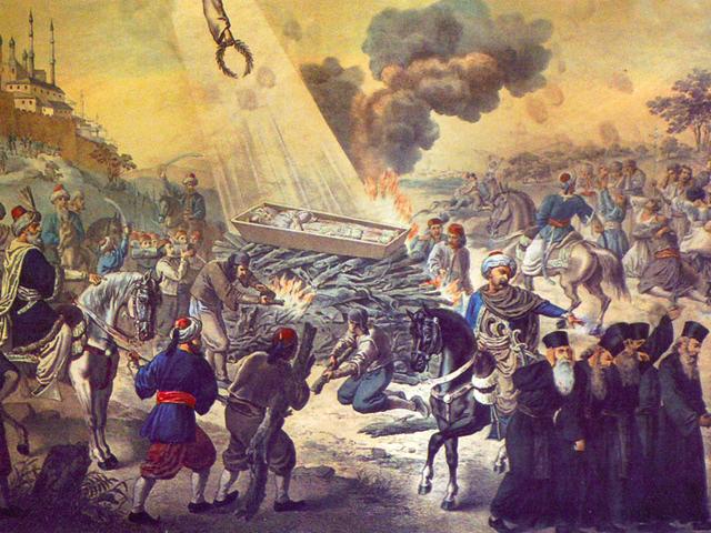 Сожжение мощей святителя Саввы Сербского