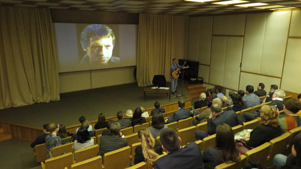 Творческий вечер, посвященный 80-летию Владимира Высоцкого